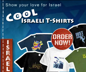 Show your love of Israel with cool Israel T shirts
