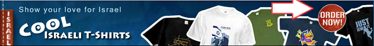 Show Your Love For Israel With Cool Israeli T Shirts - Order Now